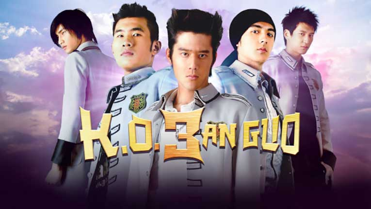 KO 3an Guo