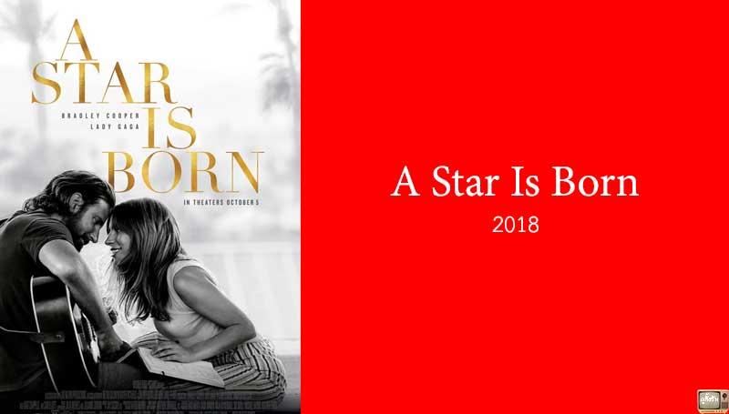รีวิว A Star Is Born 2018