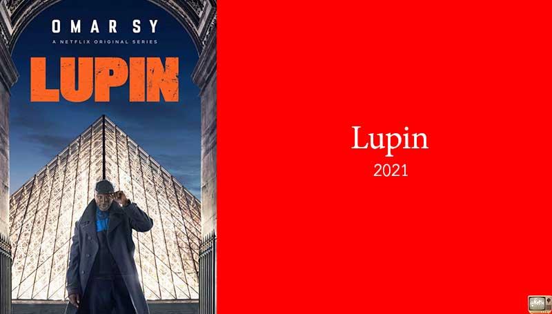 รีวิว Lupin จอมโจรลูแปง จาก Netflix